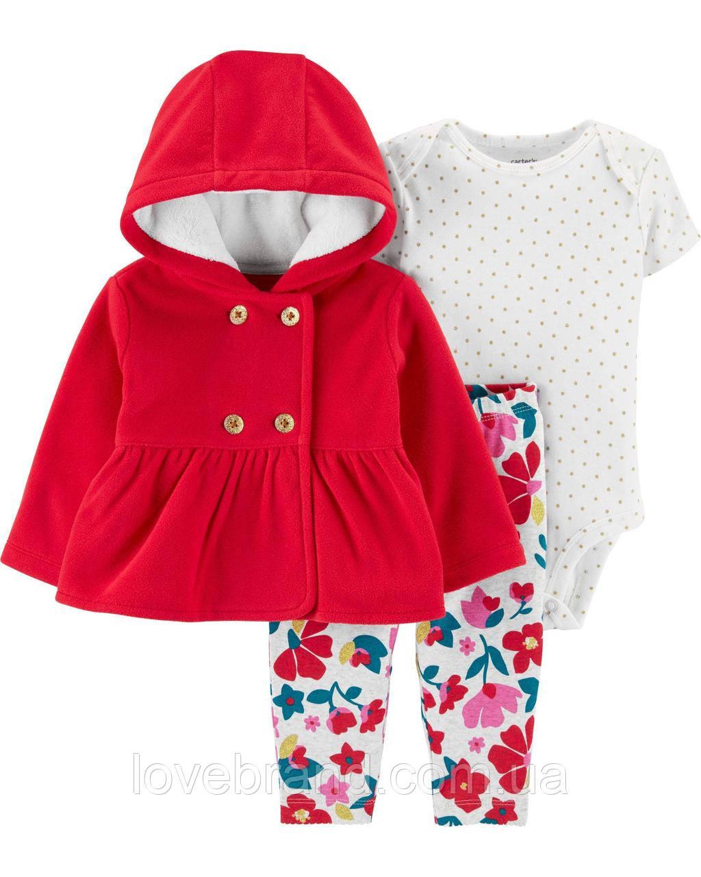 Детский костюм Carter's для девочки (красная флисовая кофта, боди, лосинки) комплект тройка картерс