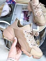 Женские кроссовки Dior D-connect Nude Beige, бежевые. Размеры (36,37,38,39,40)