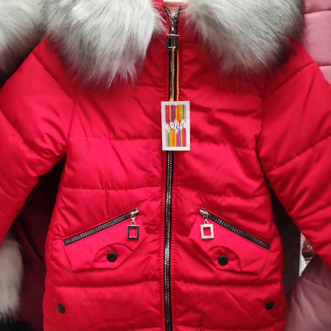 Детская зимняя куртка на холлофайбере для девочки