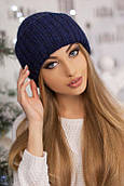 Шапка женская синяя зимняя