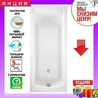 Прямокутна акрилова ванна 160x70 см Cersanit Korat біла, фото 1
