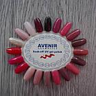 Гель-лак для ногтей AVENIR Cosmetics 10 мл. № 009 м Сиренево-розовый, фото 7