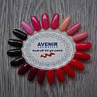 Гель-лак для ногтей AVENIR Cosmetics 10 мл. № 009 м Сиренево-розовый, фото 8