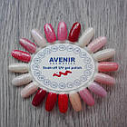 Гель-лак для ногтей AVENIR Cosmetics 10 мл. № 009 м Сиренево-розовый, фото 9
