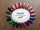 Гель-лак для ногтей AVENIR Cosmetics 10 мл. № 009 м Сиренево-розовый, фото 10