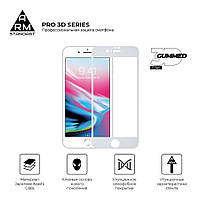 Защитное стекло для iPhone 8/7 White 3D /захисне скло на