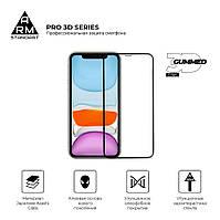 Защитное стекло для iPhone XS/X Black 3D