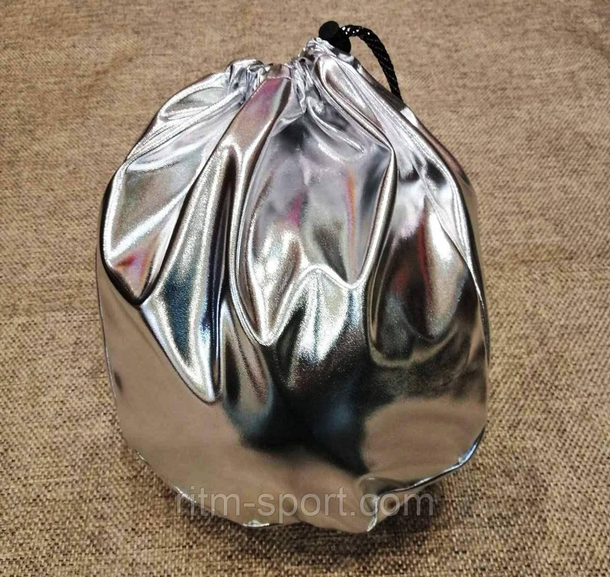 Чехол для мяча (художественная гимнастика, цвет серебряный)