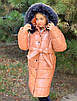 Зимнее пальто для девочки на синтепоне 250 (134;140;146;152), фото 2
