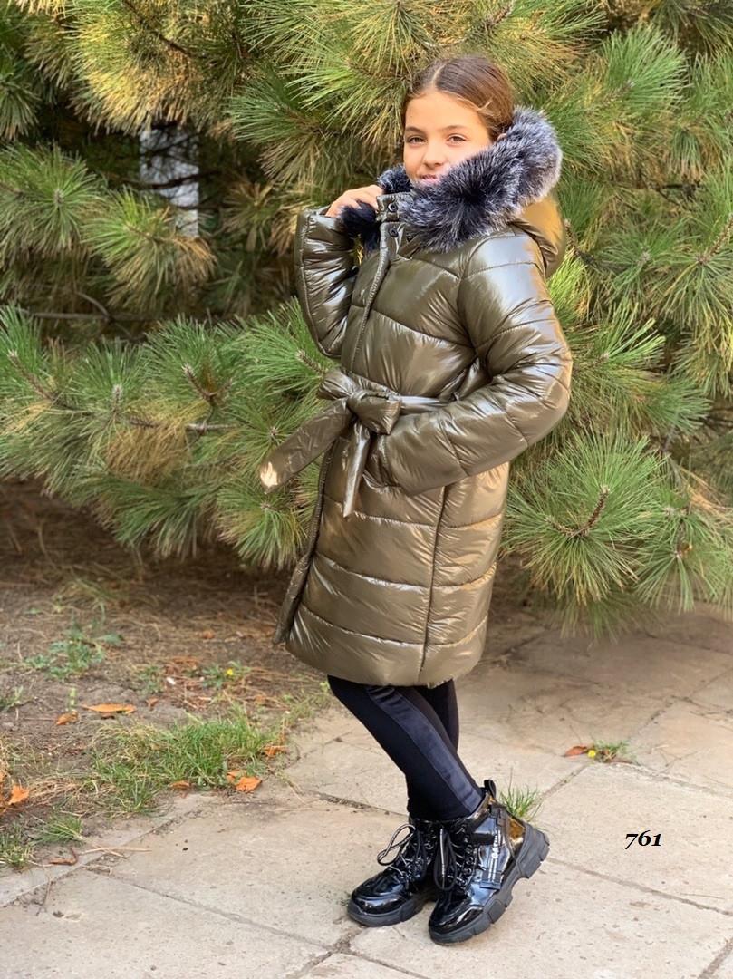 Зимнее пальто для девочки на синтепоне 250 (134;140;146;152)