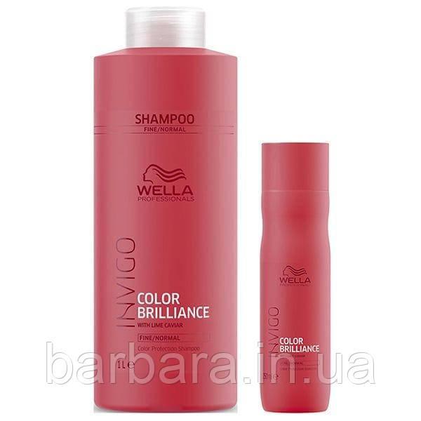 Шампунь для окрашенных жестких волос Wella Invigo Color Brilliance