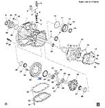 Шестерня привода спидометра МКП GM, 25195064, фото 3