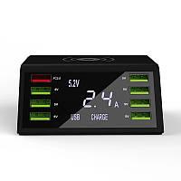 Профессиональное смарт smart зарядное устройство на 8 usb и безпроводной порт, фото 1