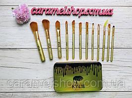 Набор кистей для макияжа Kylie Jenner 12 шт в металлическом футляре реплика ЗОЛОТО