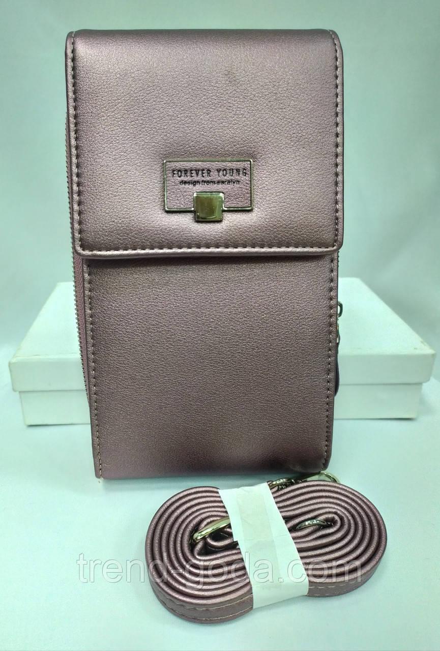 Клатч сумочка кошелек женский Forever, розово-сиреневого цвета