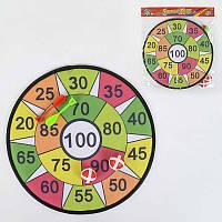 Дартс на липучках 366-5 180-2 в полиэтиленовой упаковке - 182023