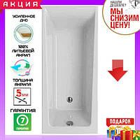 Прямокутна акрилова ванна см 140x70 Cersanit Lorena біла, фото 1