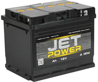 Автомобильный аккумулятор Jet Power 6СТ-50