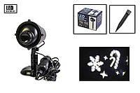 Новогодний уличный лазерный проектор X-Laser XX-XZ-2004