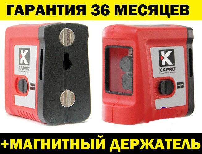 Красный луч➤Лазерный нивелир KAPRO 862 ➤ГАРАНТИЯ 36 МЕСЯЦЕВ