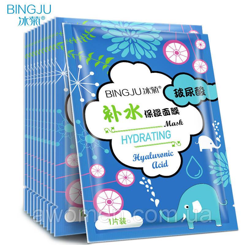 Увлажняющая маска для лица BingJu Hydrating с гиалуриновой кислотой 25 g (упаковка 10 штук)