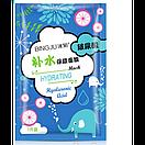 Увлажняющая маска для лица BingJu Hydrating с гиалуриновой кислотой 25 g (упаковка 10 штук), фото 2