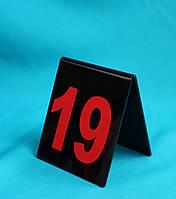 Табличка номер на стол 100*120 мм, фото 1