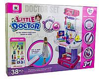 Набор Little Doctor (Маленький Доктор) с чемоданом