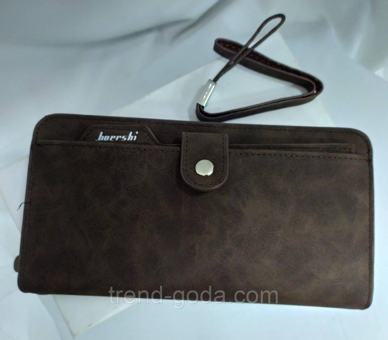 Клатч/кошелек шоколадного цвета, унисекс
