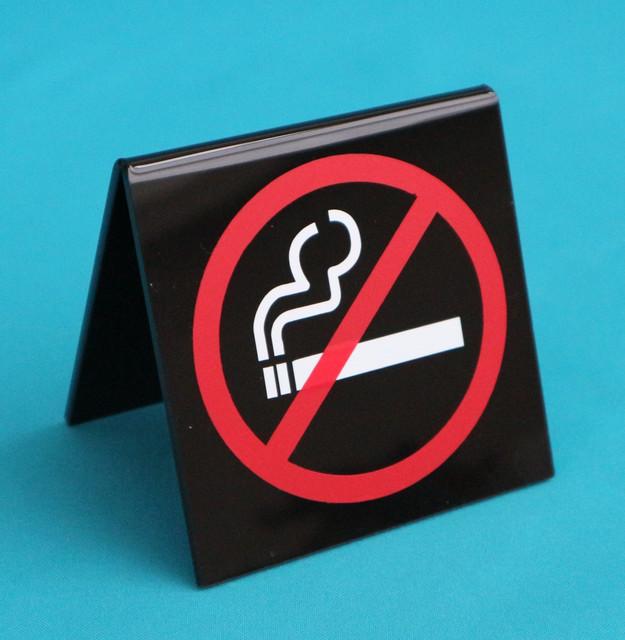 "Табличка ""Не курить"""
