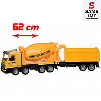 Бетономешалка машина игрушка, с прицепом, инерционная Same Toy Super Combination 98-86Ut-2