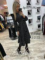 Женское осеннее длинное платье в горошек барби черное бордо пудра ментол 42-44 44-46