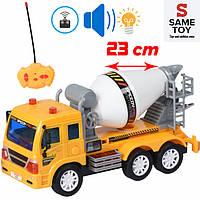 Бетономешалка детская игрушка на радиоуправлении Same Toy CITY, F1602Ut