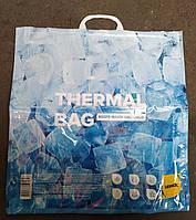 Термо пакет для пищевых продуктов c ручками (Thermal bag) размер 45*48 см. на 60 литров, фото 1