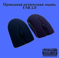 Проводная оптическая мышь USB 2.0