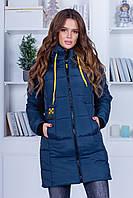 Женская зимняя теплая куртка плащевка на синтепоне черная пудра синяя 42 44 46 48 50