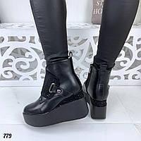 Ботинки Brilliants ,, фото 1