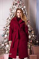 Женское зимнее пальто на запах с поясом из букле на морозы до -15