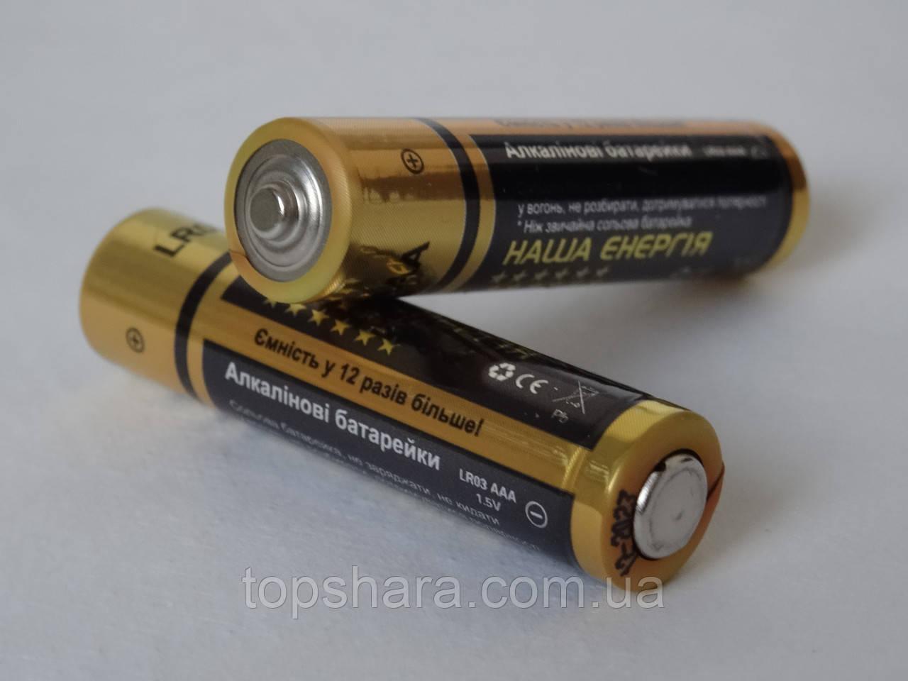 Батарейка алкалаин Наша Энергия щелочная ААА R03 Gold