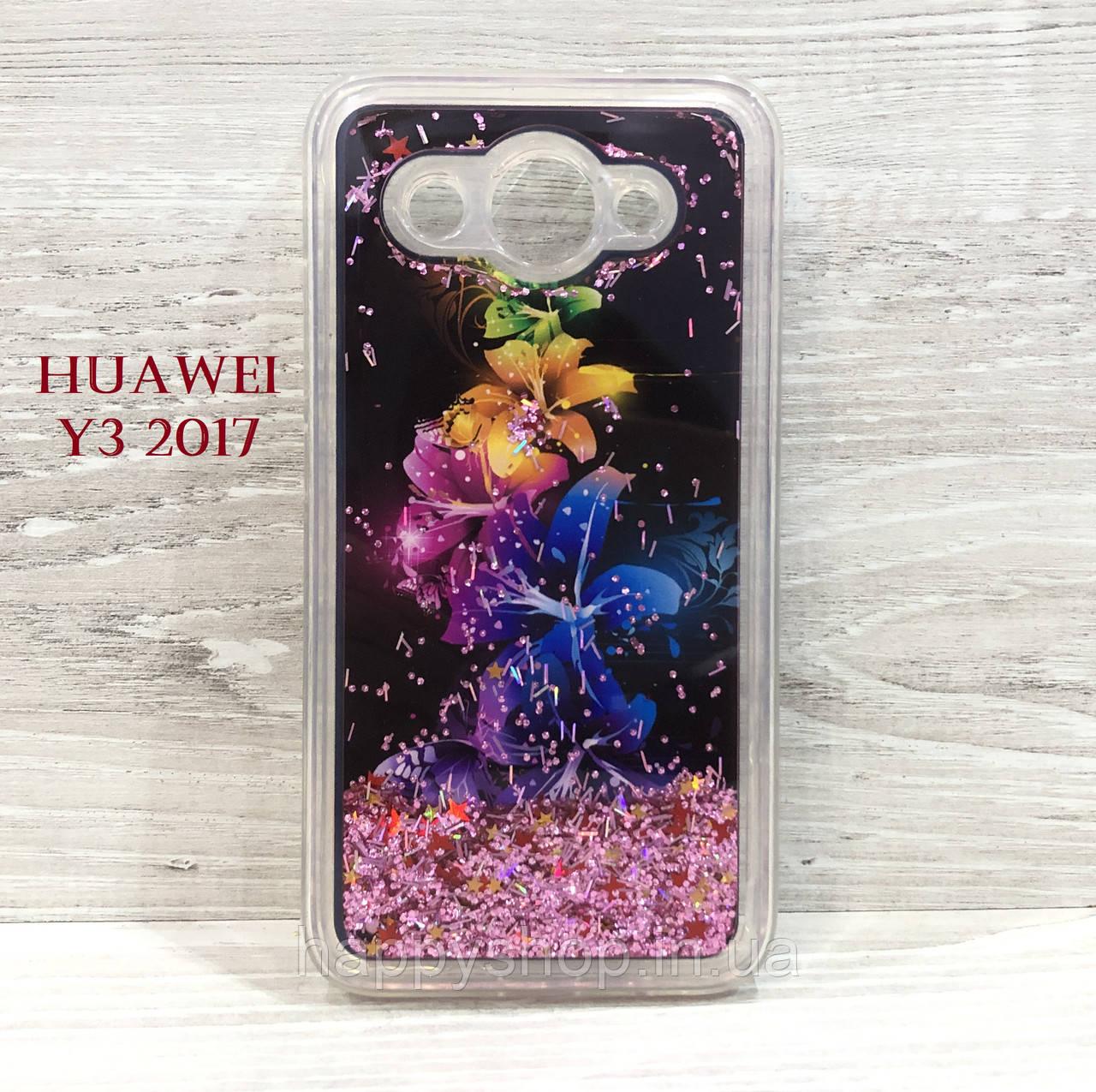 Чехол переливашка Beckberg Aqua для Huawei Y3 2017 (Black Impression)