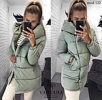 Женская куртка антидождь