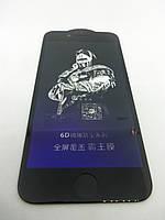 Захисне скло 6D FIRE KING ANTI BLUE LIGHT для APPLE IPHONE 6/6S Black (чорний)