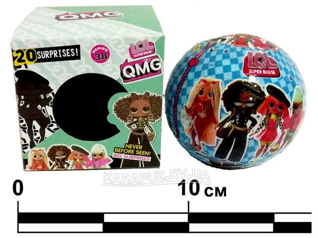 Лялька LOL QMG (№8903) куля в коробці