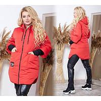 Женская куртка зимняя большие размеры 11283 р 48-62