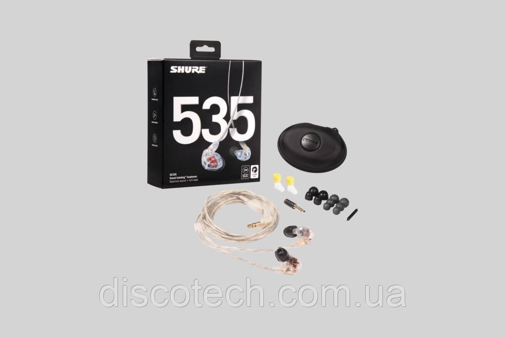 SHURE SE535-CL-EFS
