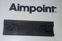 Дополнительная вентилируемая планка крепления для прицелов Aimpoint CompM4 и CompM4s, фото 1