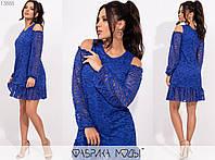 Красивое нарядное гипюровое платье свободного кроя, р-ры 42, 44, 46