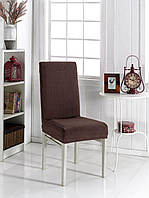 Універсальний чохол на стілець коричневий