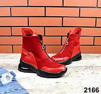 Зимние ботиночки, фото 1