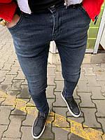 Джинсы мужские приуженые серого цвета с заклепками